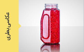 عکاسی از بطری پت گرافتوگالری